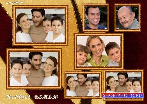 Рамка для фотошопа – Самое ценное это семья