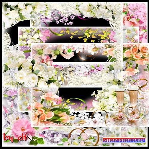 Сборник свадебных фоторамок - Совет вам, счастье да любовь