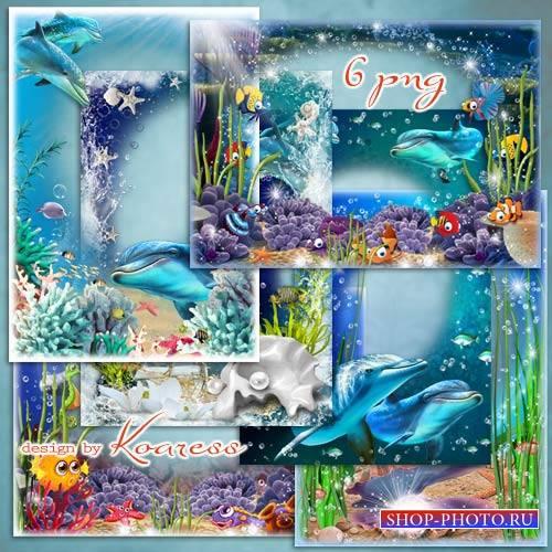 Морские рамки для фотошопа - Подводный мир русалок