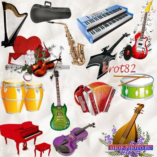 Музыкальный клипарт и кластеры – Фортепиано, гитара, балалайка, гитара, роя ...