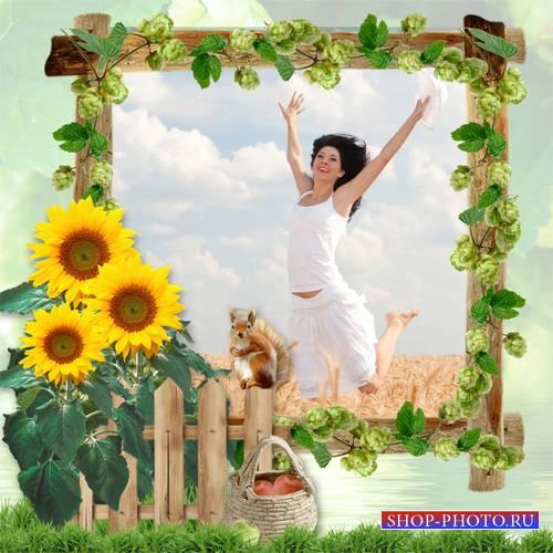 Рамка женская – Пахнет лето хмелем и цветами