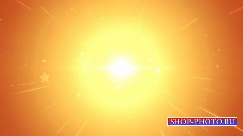 Футаж с эффектом солнечных лучей / Solar Persuasion