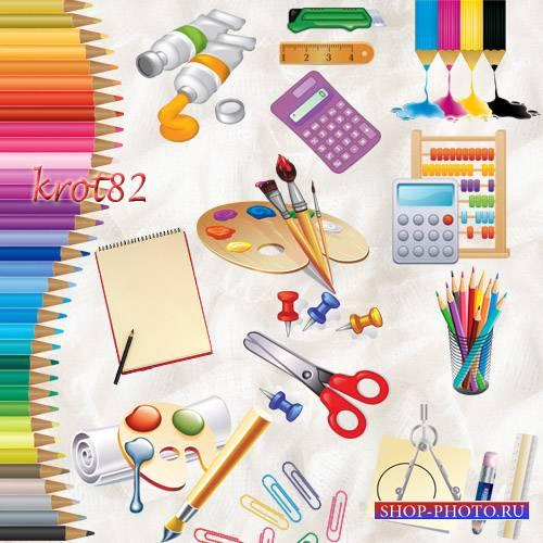 Клипарт и школьные кластеры – Ручки, карандаши, калькулятор, блокнот, ножни ...