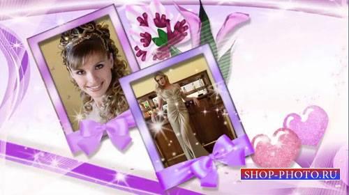 Романтические стили для ProShow Producer - Сиреневые стили