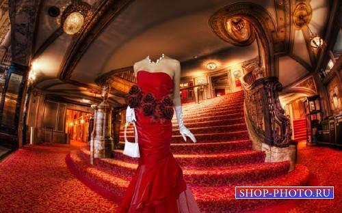 Шаблон для фото - На лестнице в театре в вечернем платье