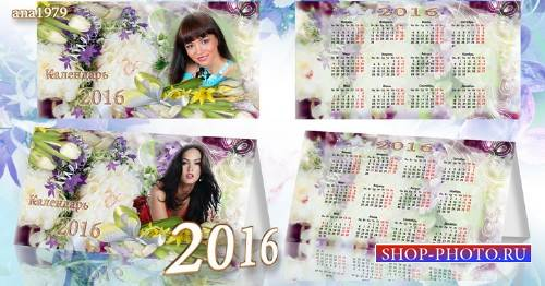 Календарь – домик на 2016 год – В мире прекрасных цветов