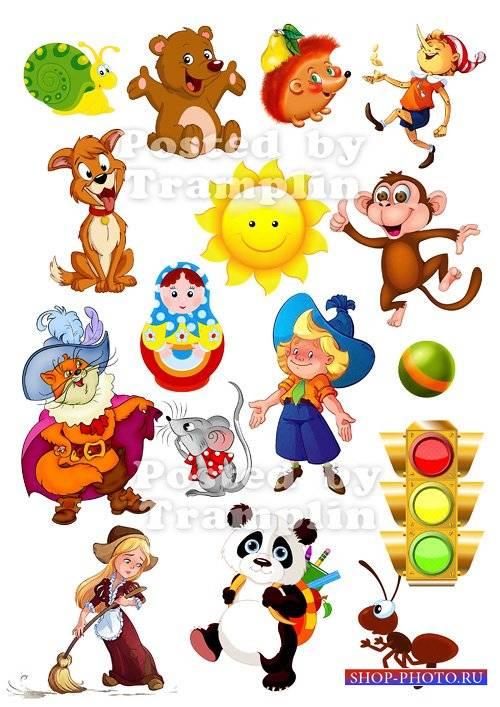 Детские картинки и иллюстрации - Клипарт на прозрачном фоне
