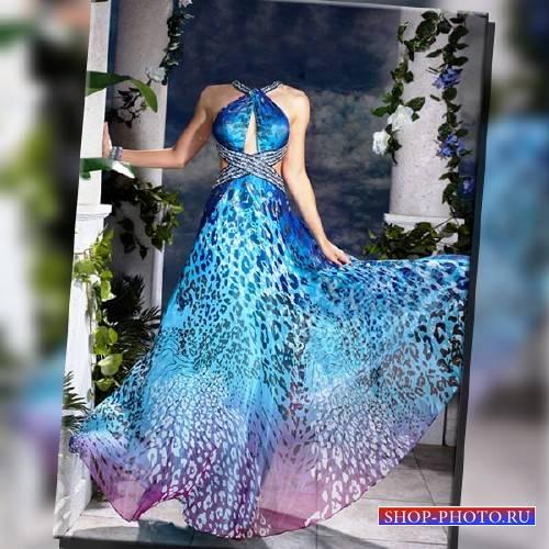 Шаблон для девушек - В синем платье