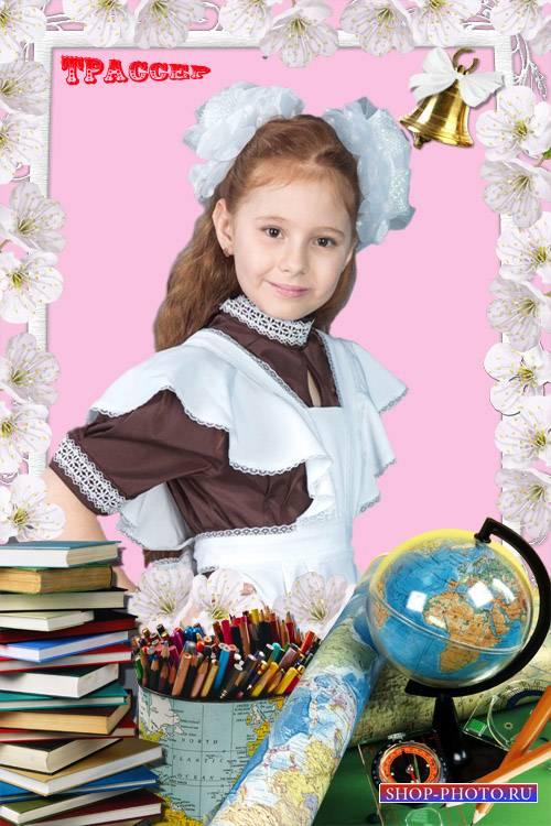Детская фоторамка – школьные годы прекрасные