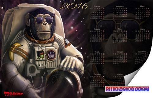 Шуточный календарь на 2016 год - Загадка происхождения человечества