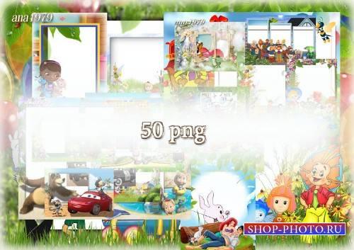 Сборник детских рамок – Самая прекрасная пора