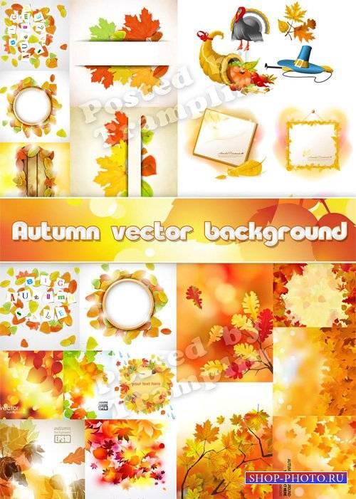 Осенние листья – Фоны векторный клипарт