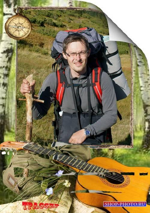 Рамка для фотошоп мужская - На пикнике