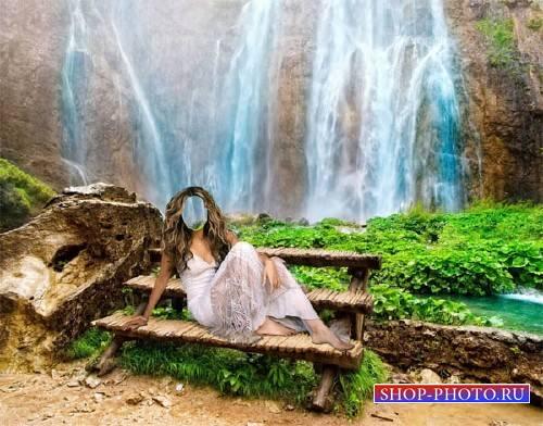 Шаблон psd - Красивый водопад