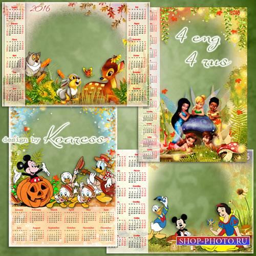 Набор детских календарей на 2016 год - Осень в сказочном лесу