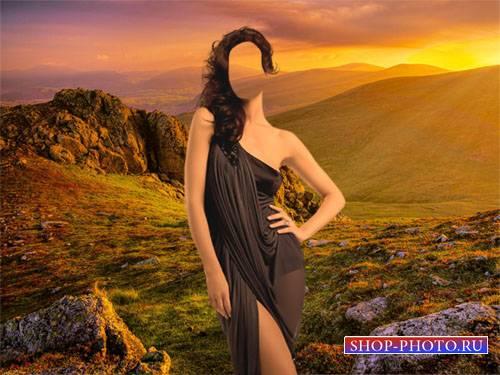 Шаблон для фотомонтажа - Красивая долина на закате