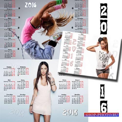 Календари настенные - С девушками