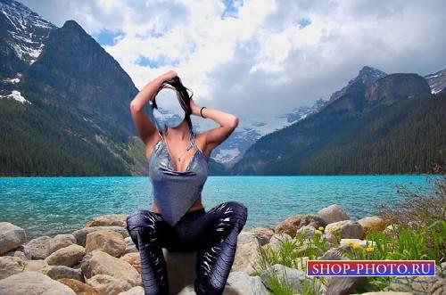Шаблон для фотошопа - Озеро среди гор