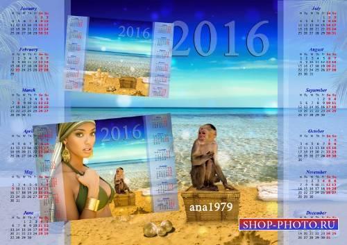 Календарь А4 на 2016 год для фотошопа - Обезьяна