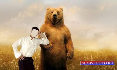 Шаблон для Photoshop - Рядом с диким медведем