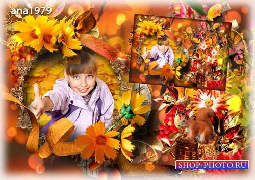 Рамка для фотошопа – А вот и осень