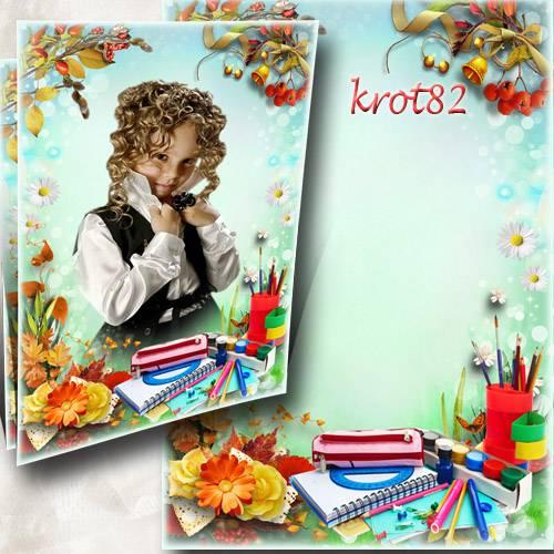 Осенняя рамка с тетрадями и карандашами для школы – Школьный день