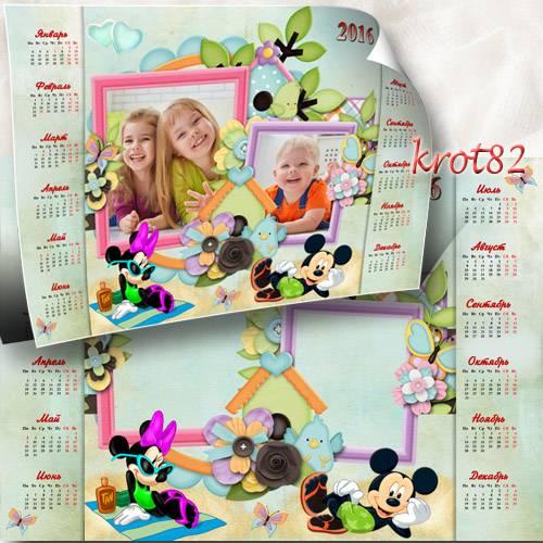 Семейный календарь на 2016 год – Вставим фотографии на память