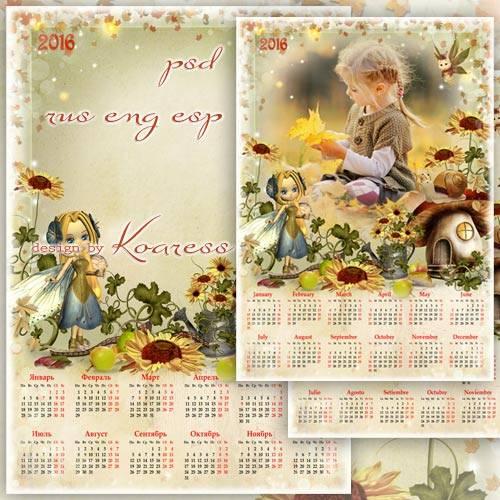 Детский календарь с вырезом для фото на 2016 год - Лесная фея