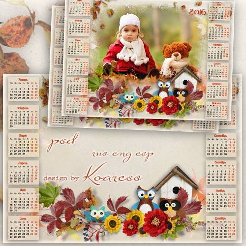 Детский календарь на 2016 год с рамкой для фото - Лесная семейка