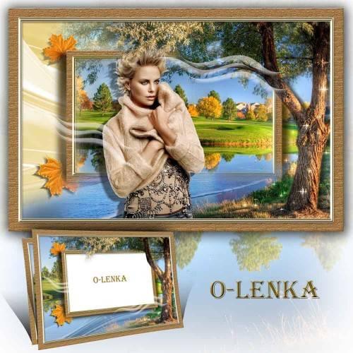 Рамка коллаж для фотошопа - Осень скверы украшает разноцветною листвой