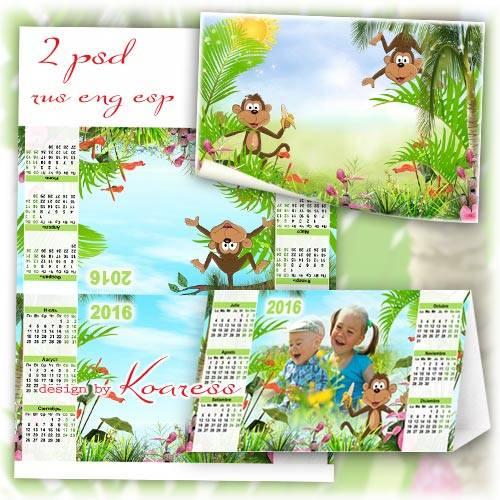 Детский настольный календарь на 2016 год с вырезами для фото и фоторамка -  ...