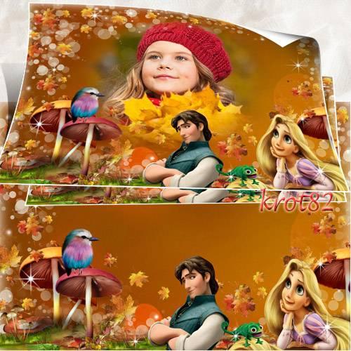 Осенняя рамка для девочки – Рапунцель за нами наблюдает