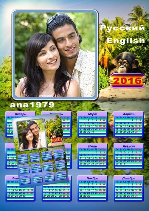 Календарь-рамка на 2016 год – Очаровательная обезьянка