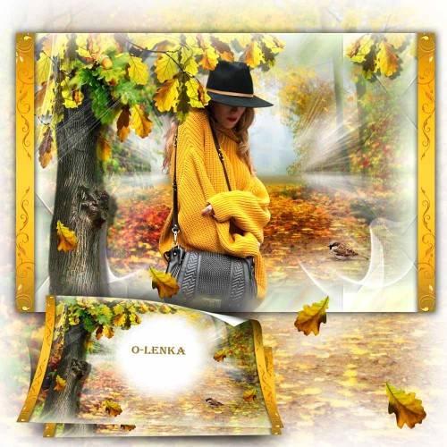 Рамка коллаж для фотошопа - Осенний дуб листок стряхнул
