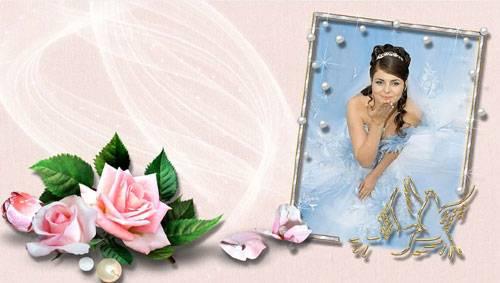 Романтический проект для ProShow Producer - Очаровательная невеста