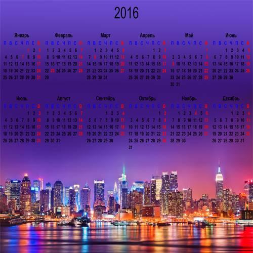 Календарь на 2016 год – Ночью в городе