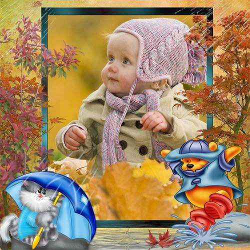 Рамка детская – По осенним лужицам