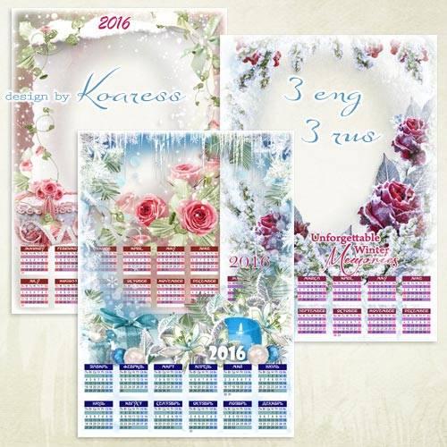Календари с вырезом для фото в png на 2016 год - Зимняя нежность