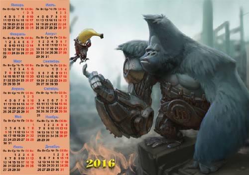 Календарь на 2016 год - Обезьяна фэнтези