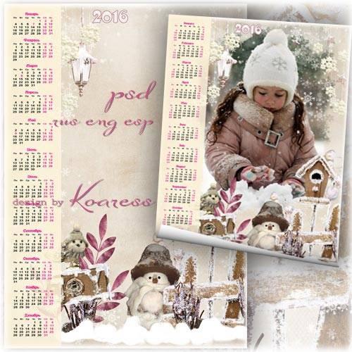 Календарь на 2016 год для фотошопа - Серебристая зима