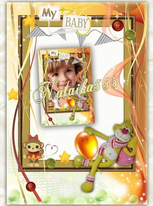 Рамка для детского фото - У меня живут обезьянки