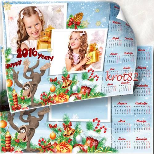 Детский новогодний календарь на 2016 год – Обезьяна стоит на одной руке