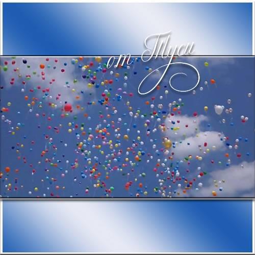 Очень много в небе летает воздушных шаров - Футажи для видеомонтажа