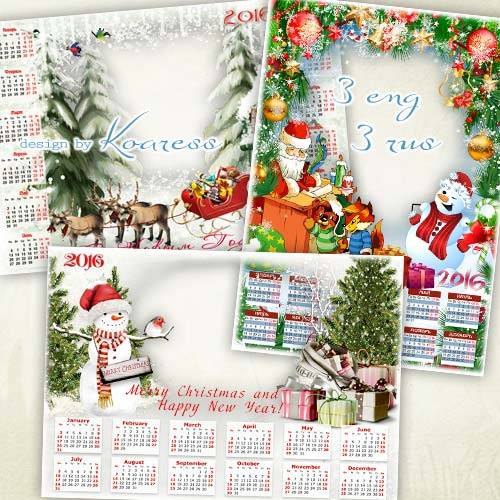 Детские календари с рамками для фото png на 2016 год - Зимний праздник, наш ...