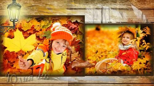 Осенний проект для ProShow Producer - Счастливая осень