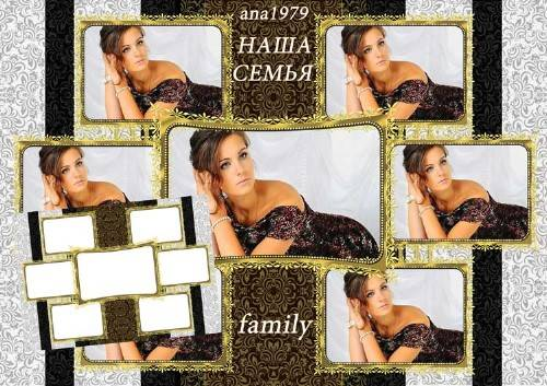 Рамка для фотошопа - Какая хорошая Ваша семья