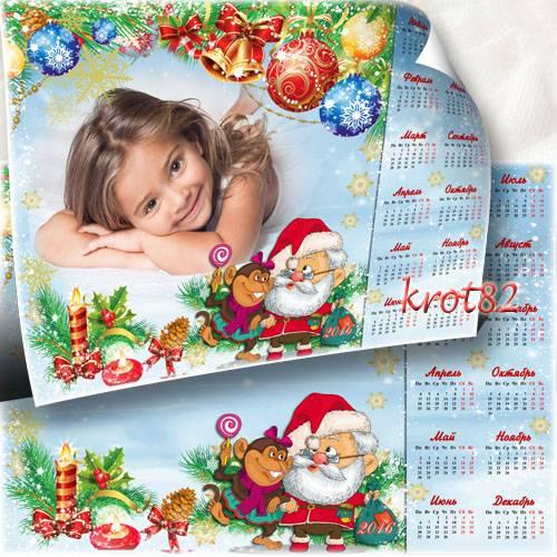 Детский новогодний календарь на 2016 год – Обезьяна с Дедом Морозом