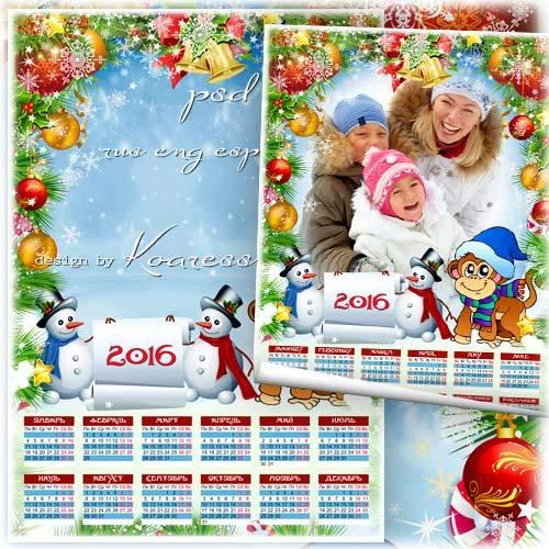 Календарь на 2016 год для фотошопа - Озорная Обезьянка