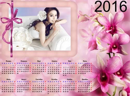 Календарь – рамка на 2016  год – Пряный запах орхидей