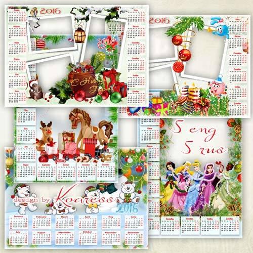 Календари-рамки png на 2016 год - Зимний праздник, наш любимый (часть 3)